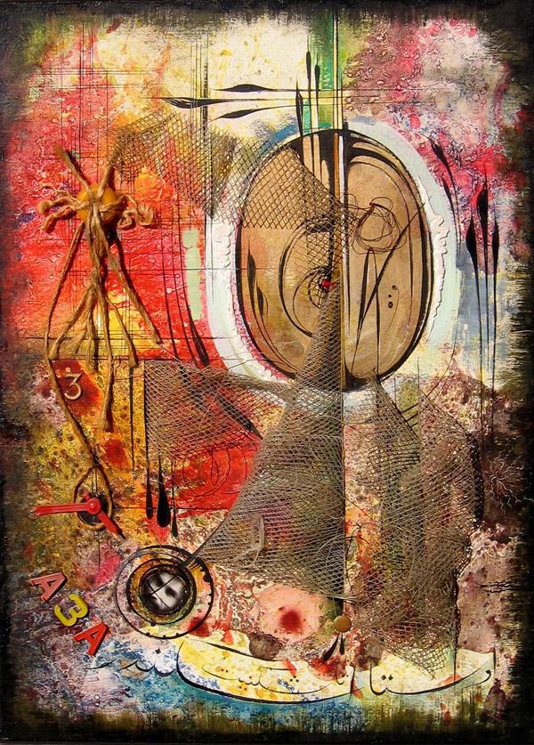 The Third Pendulum 1989
