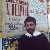 In front of Exhibit Poster